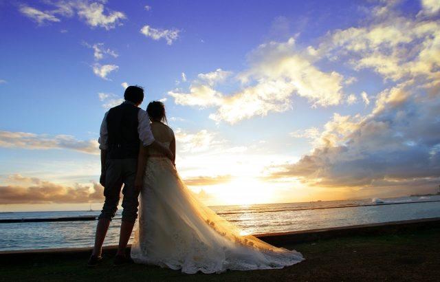 陸マイラーが結婚したときに必要な対応~ポイントサイトの名義変更~